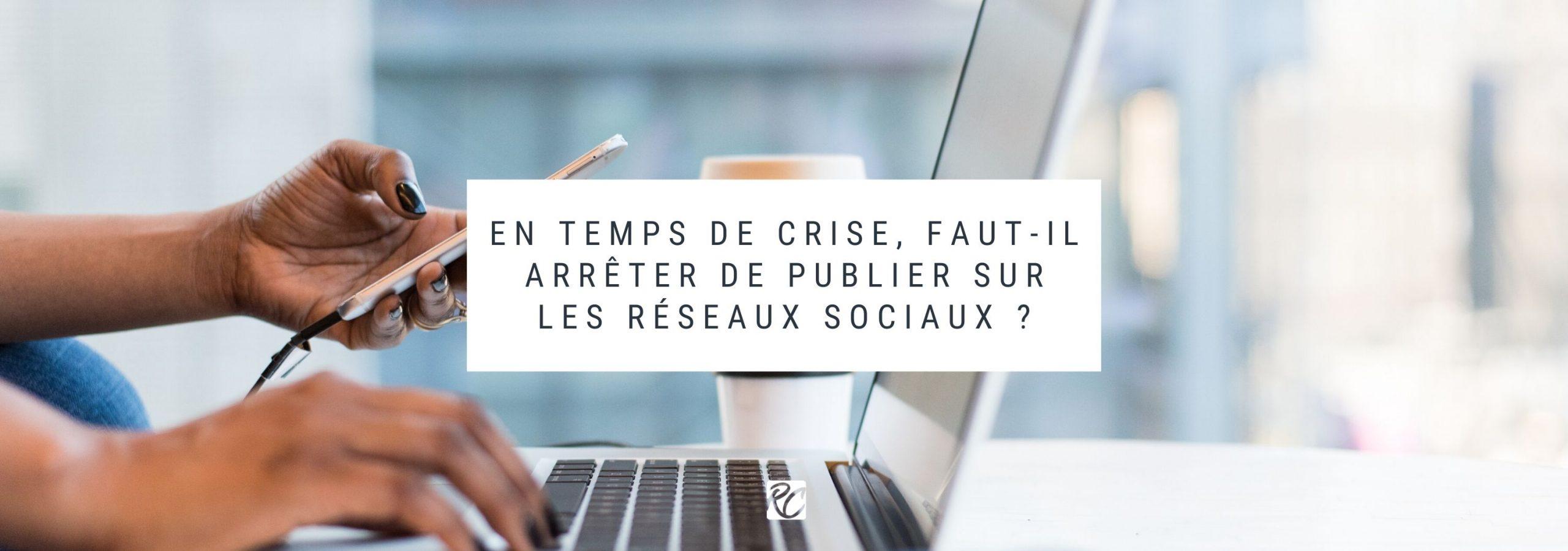 En temps de crise, faut-il arrêter de publier sur les réseaux sociaux ?